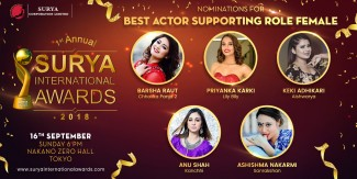 surya award nomination_best actor supporting female