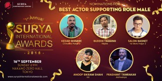 surya award nomination_best actor supporting male